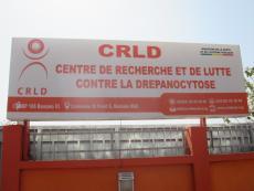 Le Centre de Recherche et de Lutte Contre la Drépanocytose (CRLD) se dote d'un Système d'Information en Recherche Clinique